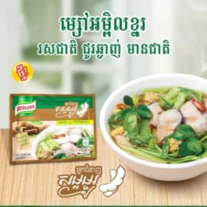 Knorr Sour Soup