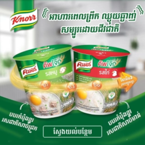 Knorr Jok